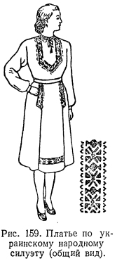 Платье по украинскому народному силуэту
