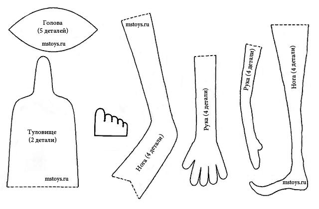 Как сшить куклу тыквоголовку своими руками выкройки