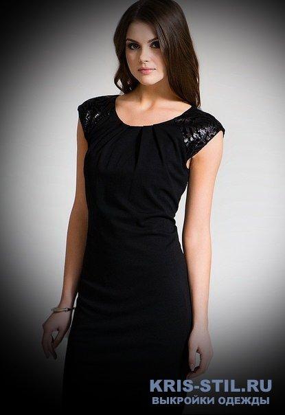 259ff8a8631 Выкройка маленького черного платья 46-48 размер
